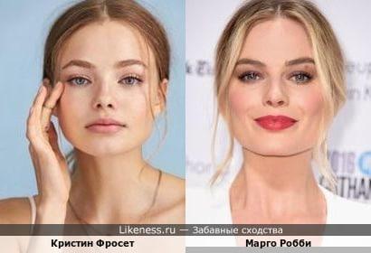 Кристин Фросет и Марго Робби